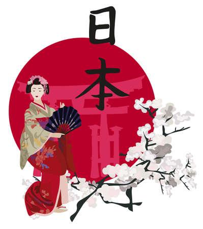 bandera japon: Ilustraci�n con una geisha, flor de cerezo y kanji Vectores