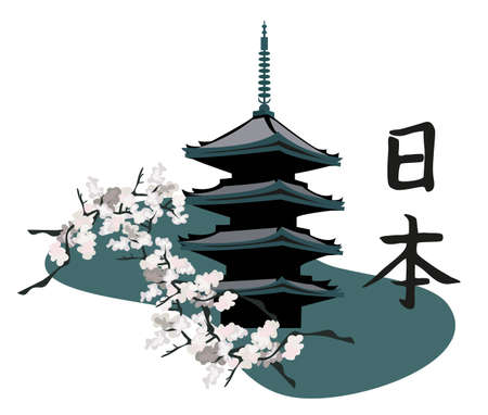 ancient japanese: Illustration with Pagoda Temple and Cherry Blossoms