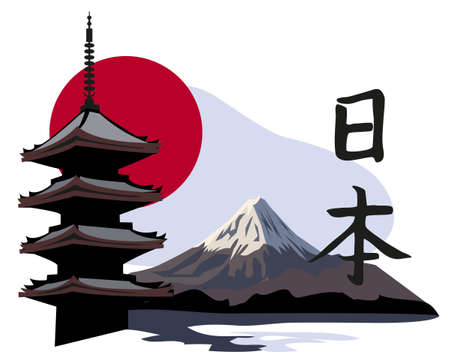 japan calligraphy: Background illustration with Pagoda Temple and Mount Fuji  Illustration