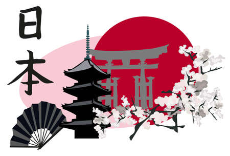 japan calligraphy: Ilustration with Japanese Landmarks; Pagoda and Torii Gate