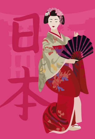 Illustration with a Geisha holding a fan and kanji Vector