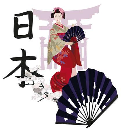 Ilustración con Geisha, Abanico japonés y kanji