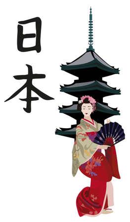 white fan: Illustration with a Geisha, Japanese Pagoda and kanji