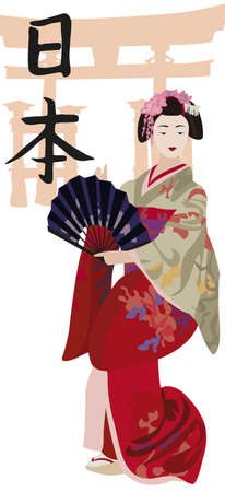 Background illustration with a Geisha and Kanji Vector