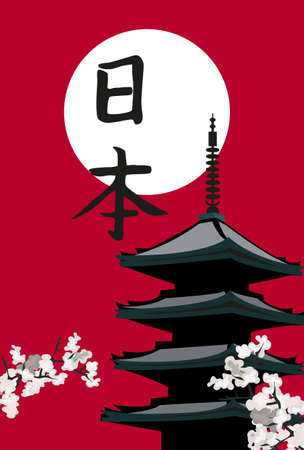 japanese temple: Background illustration with Pagoda Temple and Kanji Illustration
