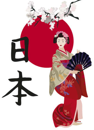 Illustration with a Geisha, cherry blossoms and kanji