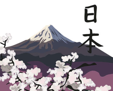 fuji mountain: Background illustration with Mount Fuji and Cherry Blossoms
