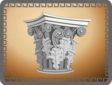 columna corintia: Ilustraci�n con una cabeza de la columna corintia de antig�edades