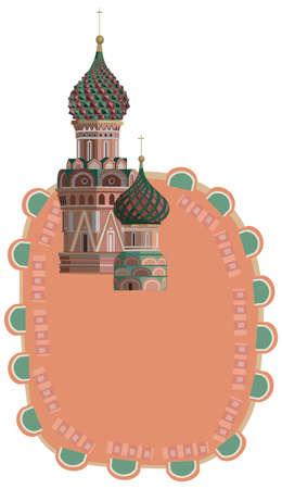Frame illustration with Kremlin towers, isolated on white Illustration