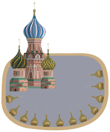 Frame illustration with Kremlin towers, isolated on white Stock Vector - 15247983