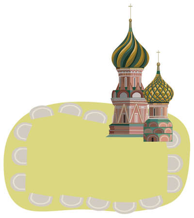 kremlin: Frame illustration with Kremlin towers, isolated on white Illustration