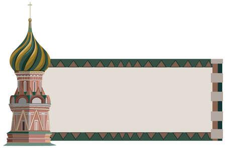 Frame illustration with Kremlin tower, isolated on white Stock Vector - 15247984