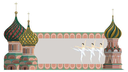 the kremlin: Frame illustration with Kremlin towers and ballerinas, isolated on white