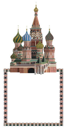 Frame illustration with Saint Basil Cathedral isolated on white Vector