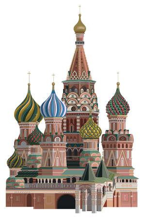 Ilustración de la Catedral de San Basilio, aislados en fondo blanco Ilustración de vector