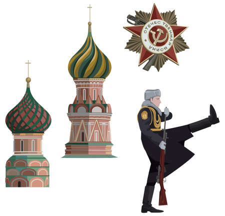 Illustration of Kremlin towers, soldier and russian honor medal, isolated on white background Stock Vector - 15247990