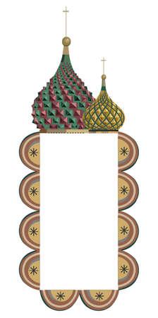 kremlin: Ornamental frame illustration with Kremlin domes, isolated on white
