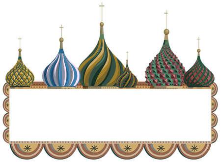 the kremlin: Ornamental frame illustration with Kremlin domes, isolated on white