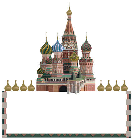 moscow churches: Ornamental frame illustration with Kremlin, isolated on white Illustration