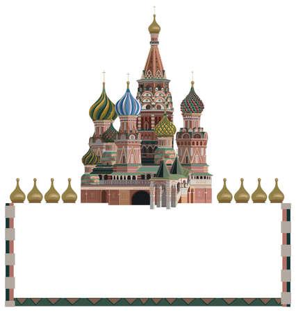 kremlin: Sier frame illustratie met het Kremlin, geïsoleerd op wit