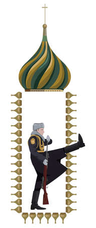 Ornamental frame illustration with russian soldier and Kremlin dome, isolated on white Illustration
