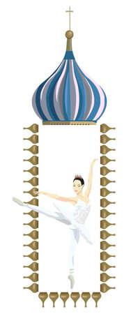 kremlin: Ornamental frame illustration with russian ballerina and Kremlin dome, isolated on white Illustration