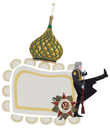 honor guard: Frame illustration with a russian soldier, medal and Kremlin dome, isolated on white Illustration