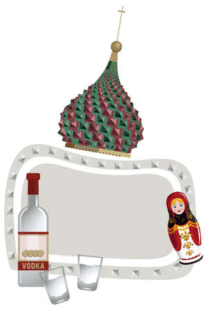 Frame illustration with Kremlin dome, vodka and russian doll, isolated on white Vector