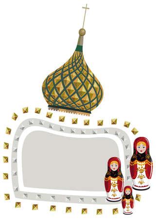 muñecas rusas: Marco de la ilustración con una cúpula del Kremlin y las muñecas rusas, aislado en blanco