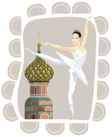 Frame illustration with a russian ballerina and Kremlin tower, isolated on white Vector