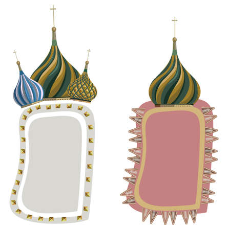 white russian: Frame illustrations with Kremlin Domes, isolated on white background Illustration