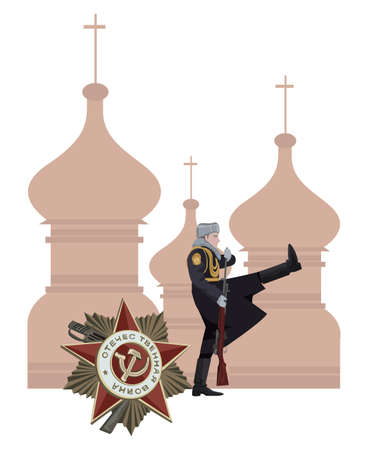 hammer and sickle: Illustration of a Russian soldier, military badge and Kremlin silhouette Illustration