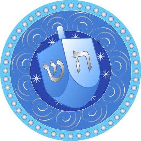 hebrew script: Blue and white Hanukkah design with Dreidel