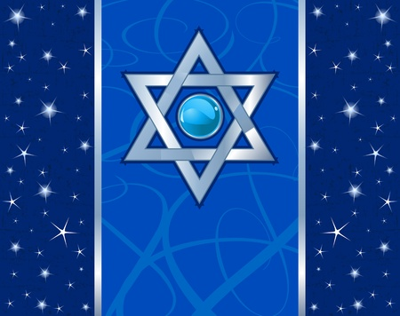 magen: Star of David (Magen David) Holiday design Illustration