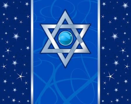 talmud: Star of David (Magen David) Holiday design Illustration