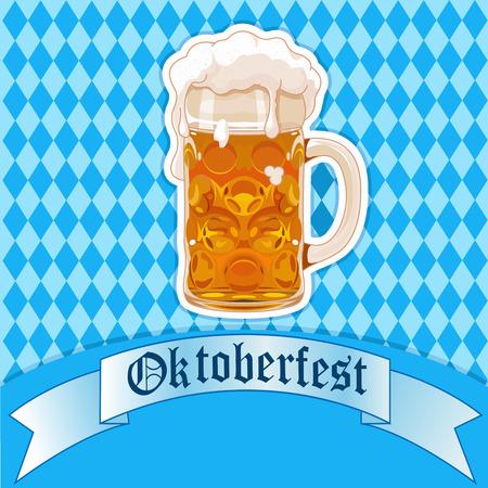 blau weiss: Oktoberfest Celebration background with beer glass