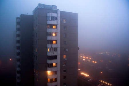 Building from soviet union time, communist architecture Reklamní fotografie