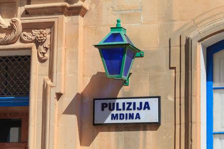 Police sign on police building in Malta Mdina city 写真素材