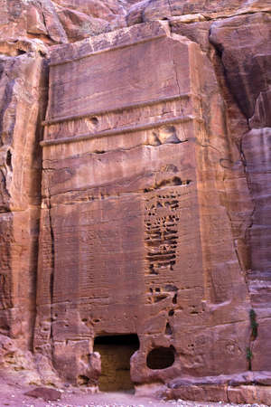 nabataeans: Tombs in Petra (Street of facades) - Nabataeans capital city (Al Khazneh) , Jordan. Made by digging a holes in the rocks. Roman Empire period.