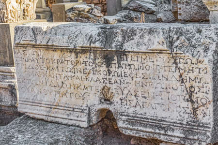 latin language: Detail with Roman inscription on latin language in Ephesus (Efes), Turkey. Stock Photo