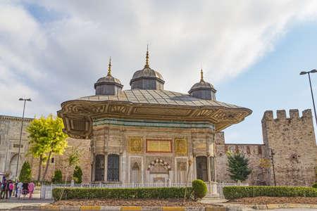 Topkapi Palace entrance Istanbul Zdjęcie Seryjne