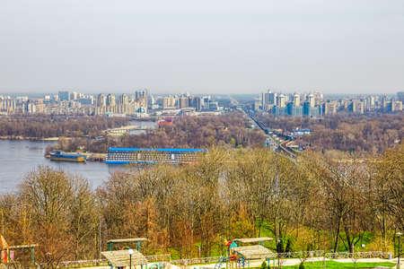 the dnieper: Panorama of Left Bank of Dnieper with Metro Bridge over Dnieper in Kiev, Ukraine.
