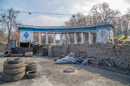 barricades: KIEV, UKRAINE - MARCH 22, 2014: Barricades still stands in front of entrance to the Dinamo Kiev Stadium in the center.