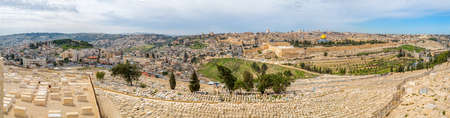 Dome of the Rock and Dome of the Holy Sepulcher in beautiful panorama of Jerusalem from Mount of Olives. photo