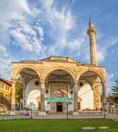 fatih:  Fatih Mosque is the main city mosque and it is located in the center of the old town. Islam is the main religion in Kosovo