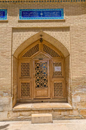 hafez: SHIRAZ, IRAN - MAY 2, 2015: Traditional buildings around the tomb of Hafez, an iranian great poet. Editorial