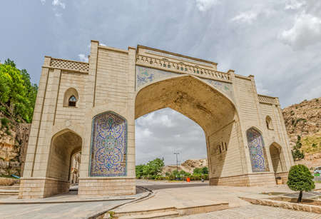 north gate: Quran Gate in the north of the Shiraz city. Travelers passing underneath the gates were believed to receive the blessing of the Holy Book as they began their journey.