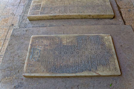 shiraz: The marble graves engraved with words of famous Iranians in Shiraz. Stock Photo