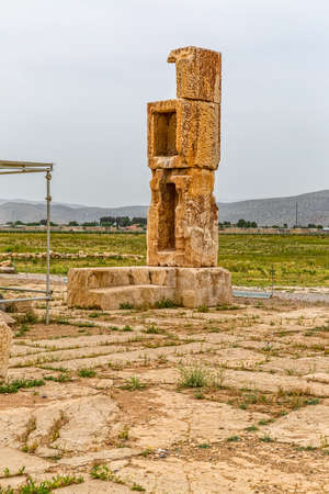 archaeological: Archaeological site of the old city Pasargadae in Iran. Stock Photo