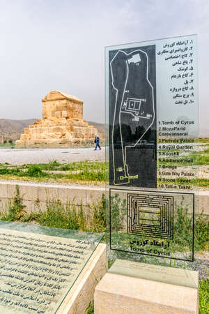 cyrus: PASARGAD, IRAN - MAY 4, 2015: Plan of the archaeological site infront of the tomb of Cyrus the Great. Editorial